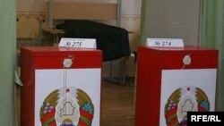 Belarus – Parliament elections, 23Sep2008