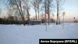 """Остановка для несуществующего общественного транспорта у поселка """"Горки Академгородка"""""""