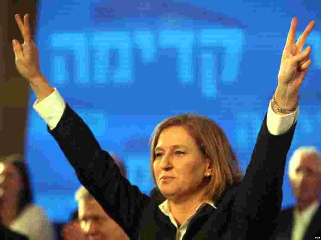 Tzipi Livni, ministrica spoljnih poslova Izraela