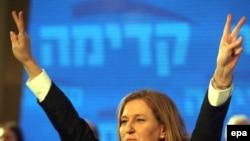 Пешвои ҳизби Кадима Тзипӣ Ливнӣ мегӯяд, на Ликуд, балки ӯ пиирӯз шудааст. Тел-Авив, 11 фервали 2009