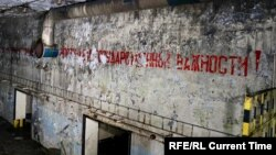 "The inscription on the wall of a Javor bunker in Ralsko: ""Compliance with safety rules is a matter of national importance!"""