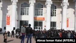 30 октябр: Қирғизистонда президентлик сайлови