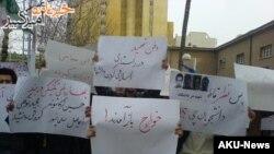 تجمع دانشجویان در دانشگاه امیرکبیر در روز ۵ اسفندماه
