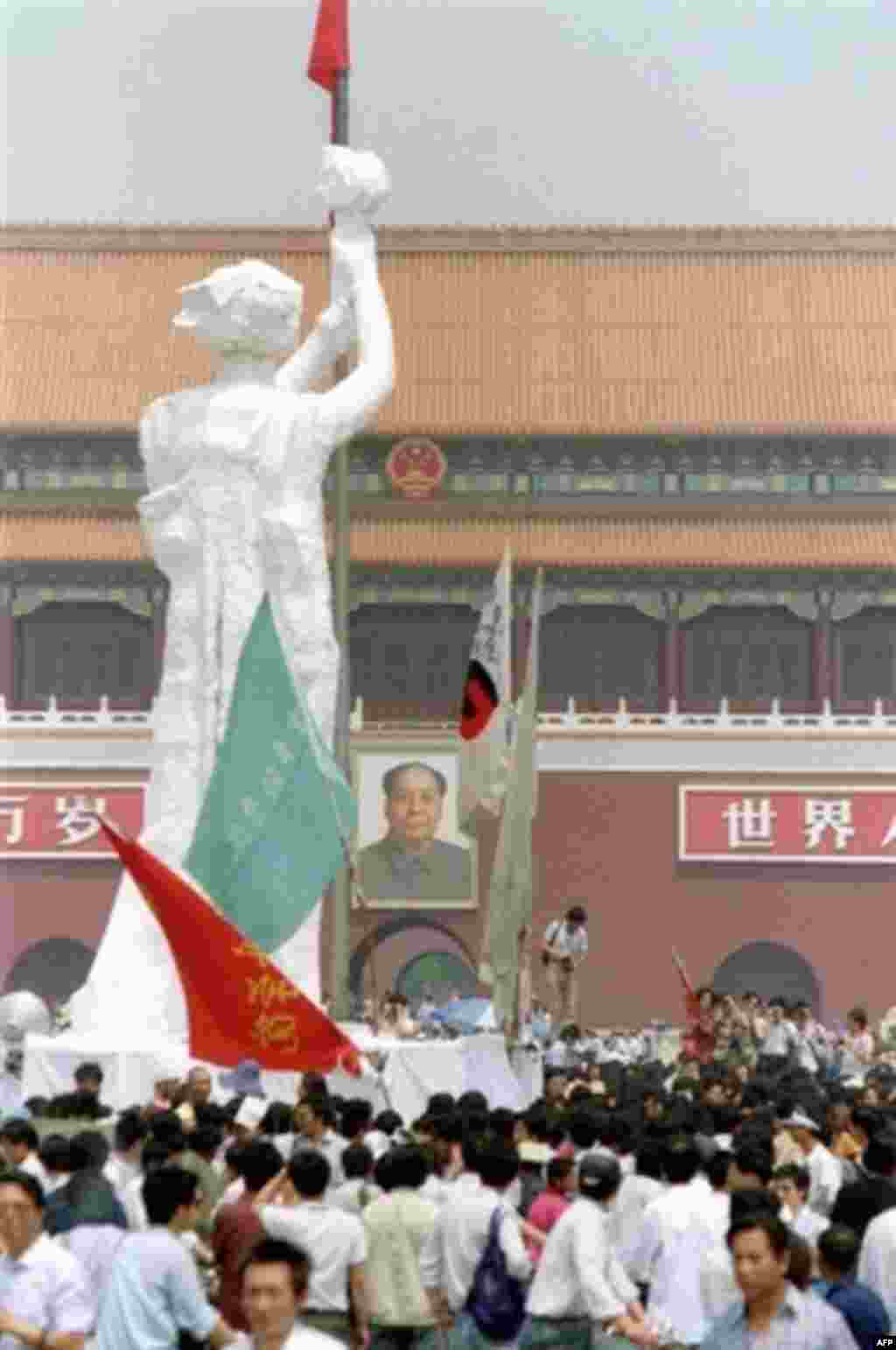 The Goddess of Freedom statue during Tiananmen Square protests in June 1989 - In April 1989, Chinese students began a pro-democracy demonstration in Beijing's central Tiananmen Square. On May 4, some 100,000 people joined the demonstration and week later hundreds of demonstrating students launched a hunger strike. Protests in other cities prompted the government to send in troops on June 4. At least several hundred protesters were killed in the crackdown.
