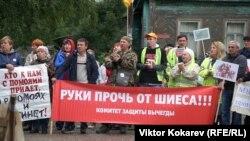 Архангельскида Шиес чүп саклау полигонына каршы протестлар