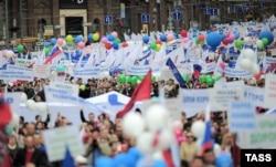 Первомайская демонстрация профсоюзов в Москве, 2013-й год