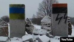 На місці зруйнованого пам'ятника загиблим полякам у Львівській області