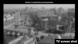 Дел од антивладиниот спот што се емитува на дел од македонските телевизии