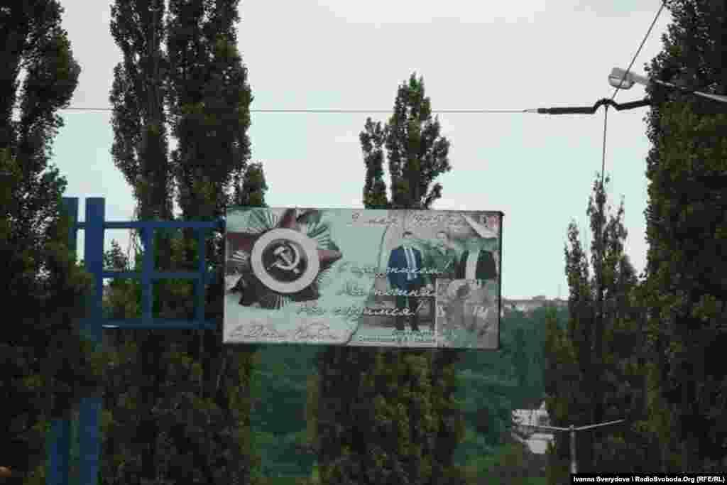 Багато на вулицях і звичайної «соціальної» реклами