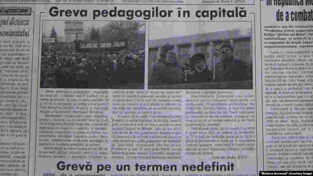 """Moldova Suverană"", 21 martie 2000, greva profesorilor"