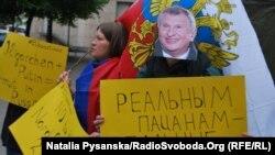 «Ні» кривавій нафті Кремля!» – вимагають російськомовні європейці в Берліні