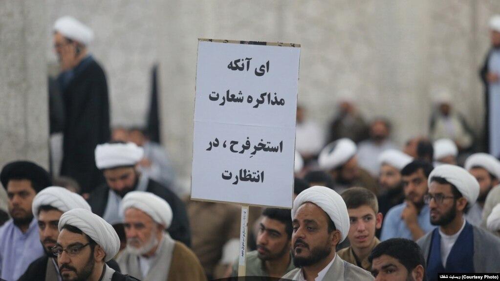 تجمع شماری از طلبهها در قم علیه دولت حسن روحانی
