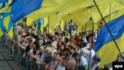 Митинг в День государственного флага Украины на Софийской площади в Киеве. 23 августа 2016 года.