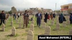 في مقبرة ضحايا حلبجه