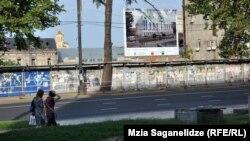 Председатели районных администраций с трудом верят в то, что 10 миллионов лари, урезанные товариществам, будут потрачены на нужды жителей тбилисских корпусов, требующих реконструкции