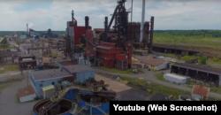 Занедбаний металургійний завод Warren Steel у місті Воррен (штат Огайо, США)