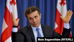 Georgian Prime Minister Bidzina Ivanishvili (file photo)