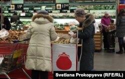 В овощном отделе псковского магазина
