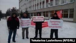 В Кирове участники пикета в защиту малого бизнеса