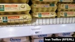 Цены на яйца в московском магазине