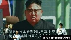 Kim Džonj Un, lider Severne Koreje