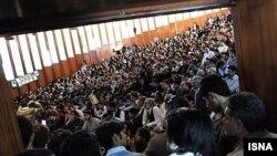 تالار چمران دانشگاه تهران روز دوشنبه