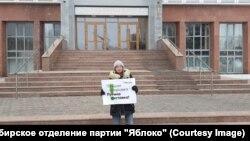 Одиночные пикеты в Новосибирске по поводу поправок к Конституции.