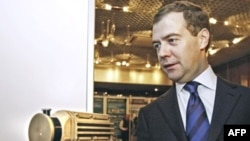 Russian President Dmitry Medvedev visits a nuclear research lab outside Moscow in 2008.