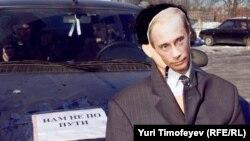 Автомобилисты за Путина воспользовались опытом и фантазией своих оппонентов