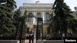 Седиштето на руската Централна Банка.