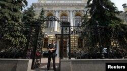 Orsýetiň Merkezi banky, Moskwa