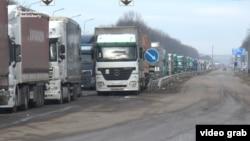 Блокада российских фур на Украине, февраль 2016 года