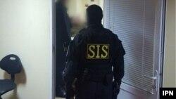 Ofiţer SIS. Imagine-simbol
