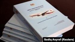 Մալայզիա - MH370 օդանավի անհետացման քննության վերաբերյալ զեկույցը, 30-ը հուլիսի, 2018թ․