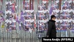 Posterë zgjedhorë, Serbi