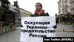 Олександр Риклін