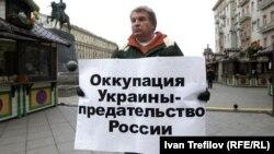 Ілюстраційне фото, квітневий пікет у Москві