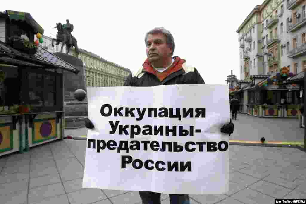 Гражданский активист, журналист Александр Рыклин