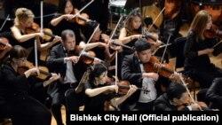 Оркестр, Кыргызстан