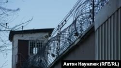 Следственный изолятор в Симферополе, где содержится большинство арестованных крымских татар