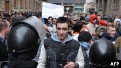 Protesti u Sarajevu, 9. februar