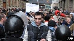 Protesti u Sarajevo 9. februara