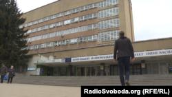Евакуйований Донецький національний університет імені Василя Стуса у Вінниці