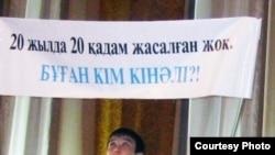 Участники собрания в поддержку казахского языка держат в руках плакаты, на одном из них написано следующее: «Кто виноват, что за 20 лет не сделано 20 шагов». Алматы, 20 сентября 2009 года. (Иллюстративное фото).