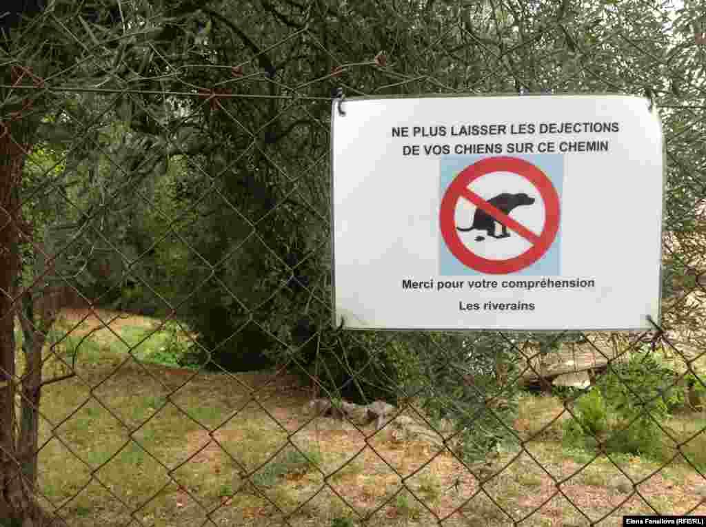 Неизбежное предупреждение жильцам района