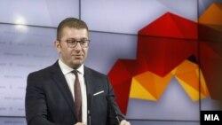 Архивска фотографија- претседателот на ВМРО-ДПМНЕ, Христијан Мицкоски