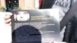 Азия: пикет против Рахмона и Интернет в кредит