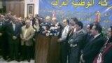 قادة القائمة العراقية في مؤتمر صحفي لإعلان تحالفهم