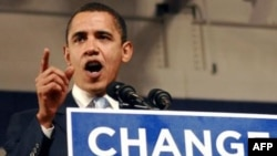 ABŞ-ın yeni prezidenti Barak Obama
