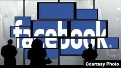 Сегодня в Facebook распространили черновую запись интервью представителя Александра Анкваб Ляли Чамагуа, которая говорит о том, что ей было поручено огласить этот список